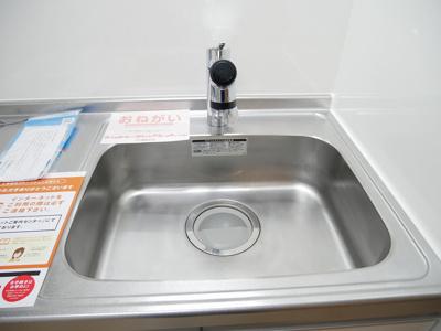 【浴室】エスペランサ 光