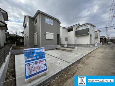 【外観】龍ケ崎市21-1期 新築戸建