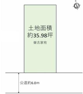 【土地図】尼崎市大庄中通 売土地