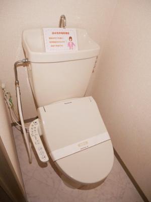 【トイレ】メゾン・ド・ラフィーネB
