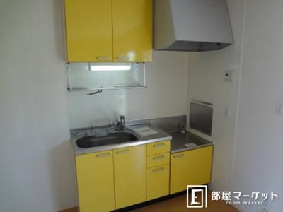 【キッチン】ネザーランド