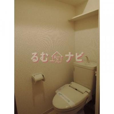 【トイレ】ラシュール・イン大橋