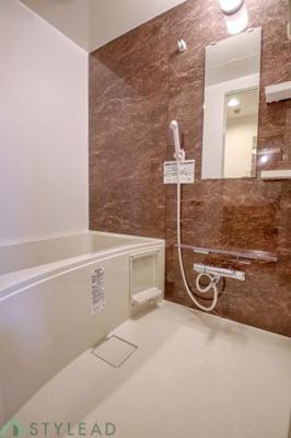 【浴室】朝日プラザ根岸