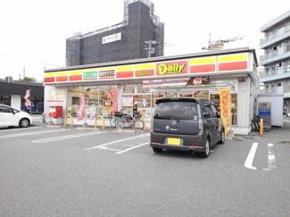 デイリーヤマザキ福岡横手4丁目まで350m