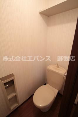 【トイレ】コンフォールⅡ