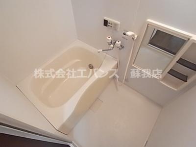 【浴室】コンフォールⅡ