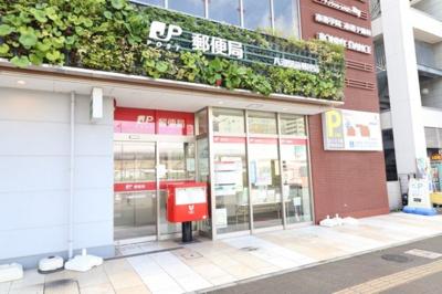 八潮駅前郵便局(1.024m)