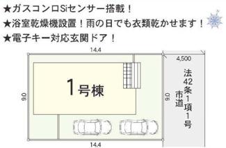 【区画図】三郷市 彦成2丁目 第5