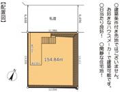 ★仲介手数料無料★横浜市南区六ツ川3丁目 条件無し売地 の画像