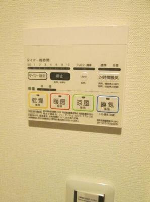 浴室乾燥機付き☆