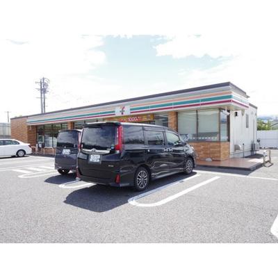 コンビニ「セブンイレブン松本二子橋店まで322m」