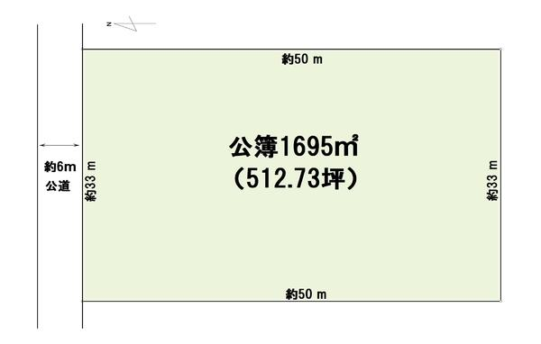 ※測量寸法は公図から取っています。 実測寸法を優先致します。