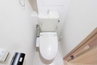 【トイレ】藤和千里ハイタウン