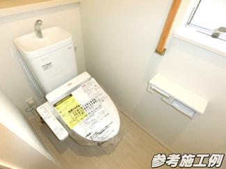 【トイレ】第1枚方氷室台 1号棟