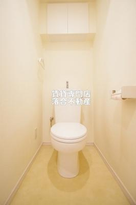 【トイレ】モンパルテ