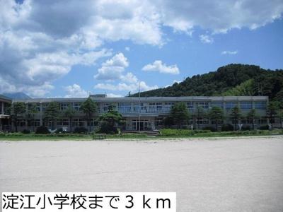 淀江小学校まで3000m