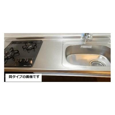 【キッチン】ハッピーマンション