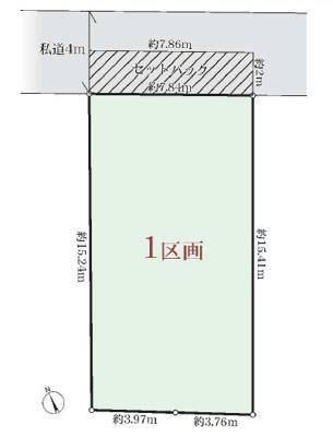 【区画図】吹田市南吹田4丁目 新築一戸建て