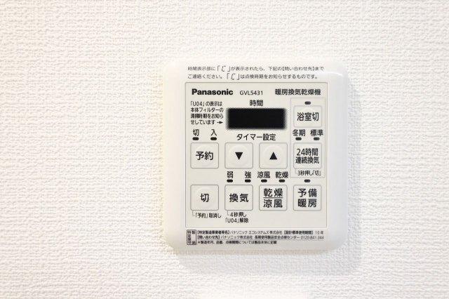 【冷暖房・空調設備】室見第1住宅26号棟