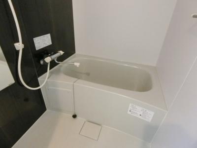 【浴室】フォレストヒルズNE44