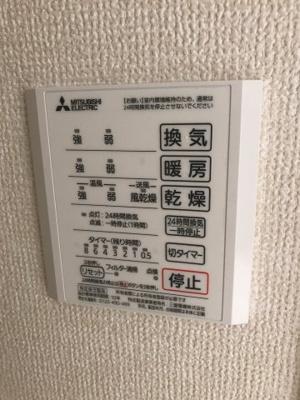 【設備】レセア花小金井
