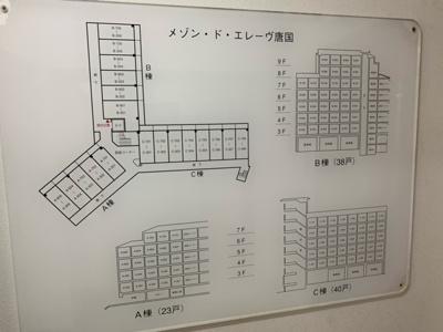 【区画図】メゾン・ド・エレーヴ唐国