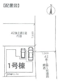区画図です:三郷新築ナビで検索♪