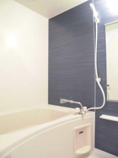 【浴室】グレースタカディアンⅡ