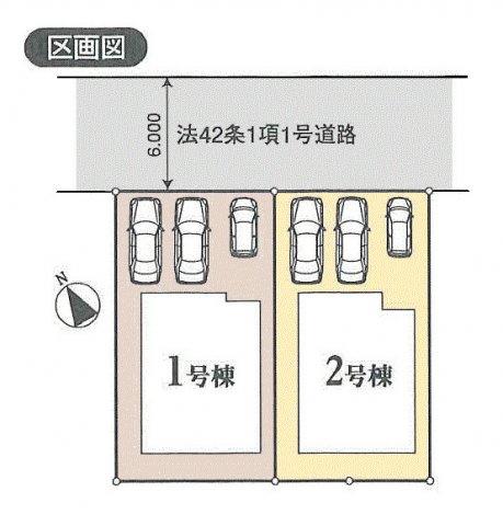 【区画図】瑞穂町長岡1丁目 新築戸建全2棟