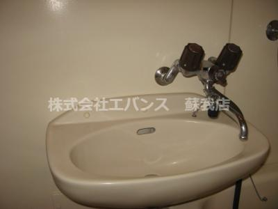 【洗面所】シティハイツアオバ