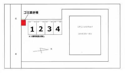 【区画図】シティハイツアオバ