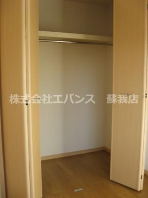 【収納】シティハイツアオバ