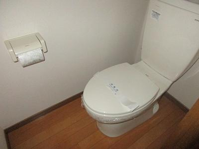 【トイレ】ファミネス芦屋