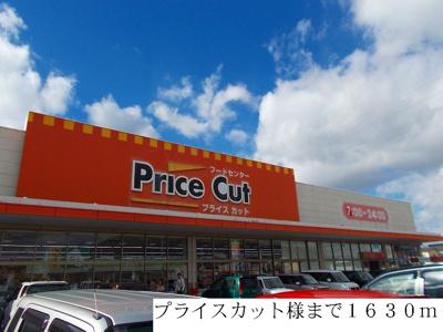 【その他】フラワーステージ1