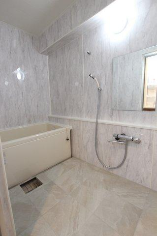 【浴室】市崎グリーンハイツ