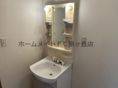 【洗面所】サニービレッジ
