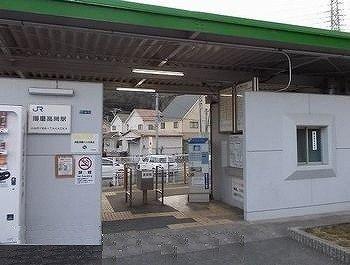 播磨高岡駅まで2100m