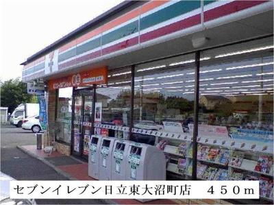 セブンイレブン日立東大沼町店まで450m