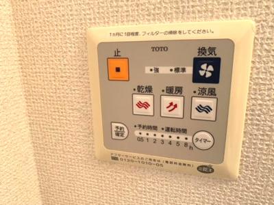【設備】グランミールA棟