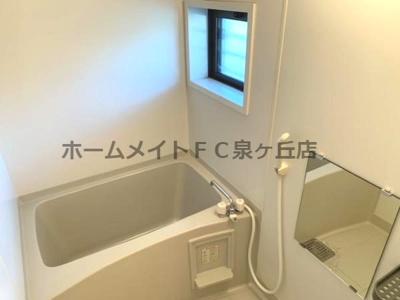 【浴室】グランミールA棟