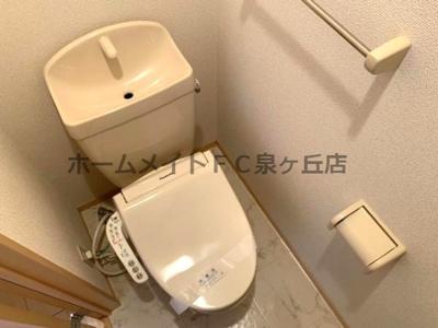 【トイレ】グランミールA棟