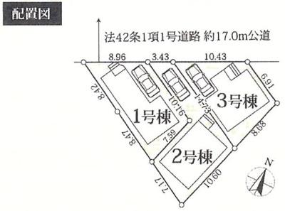 【区画図】新築 小田急小田原線 鶴川駅 町田市 金井
