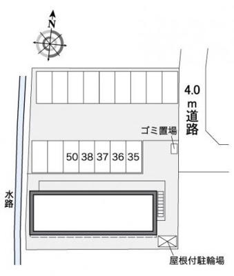 【その他】レオパレス堤MN Ⅰ