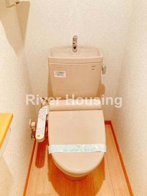 【トイレ】ルーブル練馬沼袋