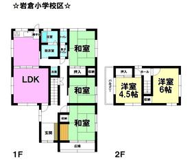 鳥取市東今在家 中古戸建て