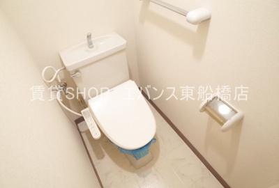 【トイレ】ランド津田沼