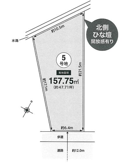 【土地図】上新田1丁目5号地建築条件無売地