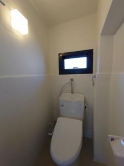 【トイレ】緑ヶ丘第一住宅 4302号棟