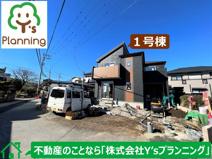 御殿場市西田中 新築戸建 全1棟 (1号棟)の画像