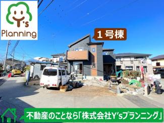 【外観】御殿場市西田中 新築戸建 全1棟 (1号棟)